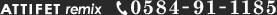 ATTIFET remix 0584-91-1185